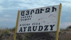 Verso Ayrudzi